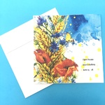 https://www.printlinkonline.com/images/products_gallery_images/Square_Invitation_thumb.JPG